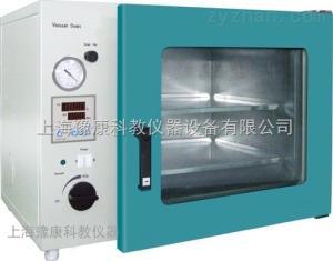 DZF-6030ADZF-6030A小型数显真空干燥箱
