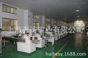 HP-250供應一次性醫療器械枕式包裝機,工業零件五金枕式包裝機械