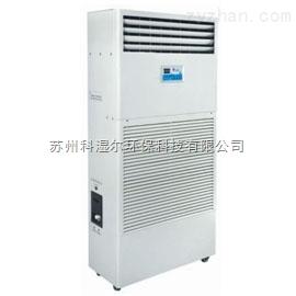 KS-12M湿膜加湿机,湿膜加湿器,车间除静电加湿器