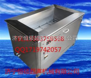 上海鎳網感光膠超聲波脫模機在線銷售價格(HSCX)