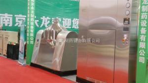 南京對開門滅菌烘箱