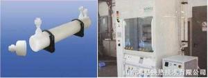 管殼式塑料換熱器