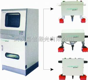 PEQD-300嘉信PEQD-300型(柜式手持式)氣動打標機