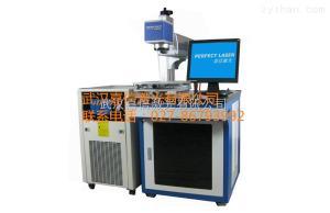 PEDB-300嘉信PEDB-300型半導體側面泵浦激光打標機
