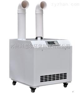 KS-06C蔬菜噴霧加濕器-超聲波加濕器