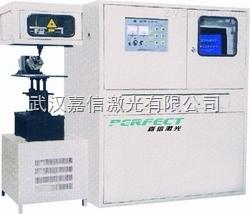 PEDB-250嘉信激光PEDB-250型激光打標機