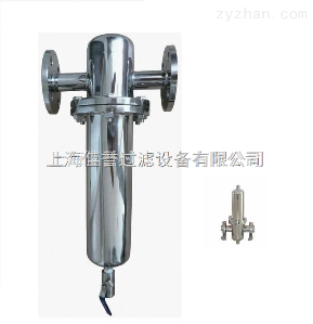 不銹鋼蒸汽過濾器