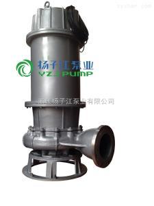 WQWQ型固定式无堵塞潜水排污泵批发 自吸排污水泵 不阻塞立式排污泵