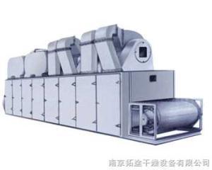 DW网带式干燥机/带式干燥机/隧道烘箱