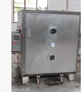 FZG真空烘箱,低温真空干燥箱