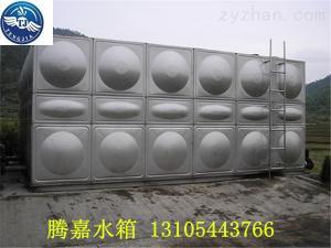 1-2000滕嘉不锈钢水箱价格