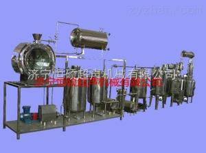 优质不锈钢立式提取罐HSCT-G中药提取罐厂家