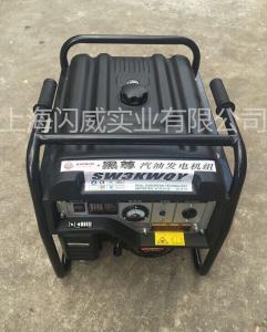 SW3KWQY原裝動力3瓦千小汽油發電機組