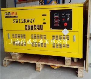 SW12KWQY靜音12千瓦汽油發電機組后備功率
