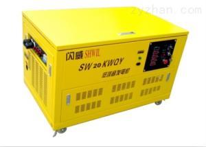 SW20KWQY20千瓦汽油發電機四沖程靜音模式