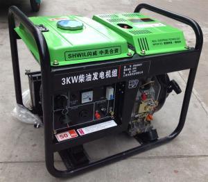 SW3KWCY3KW小型220V柴油發電機組