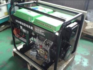 SW5KWCY應急5千瓦低噪聲柴油發電機組