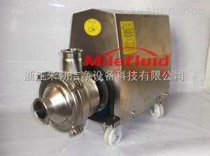 MLEXZXB防爆自吸泵,衛生級不銹鋼自吸防爆泵