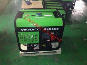 SW10KWCYSW10KWCY閃威10千瓦柴油發電機組