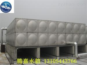 1-2000腾嘉不锈钢水箱价格表专业机构