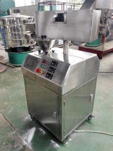 GLZ-25智能干粉顆粒機(國內2019新款)