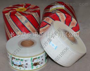 10cm復合膜包裝袋