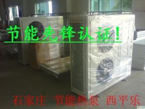 HT-5热泵中药材烘干机