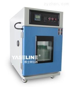 YSL-HS-100小型恒温恒湿试验箱