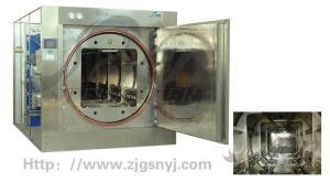 XG型旋轉式滅菌柜廠家