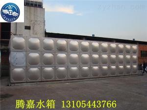 1-2000不锈钢组合式水箱腾嘉诚信*