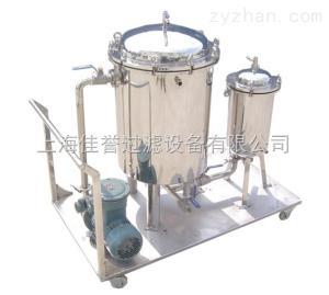 活性炭脫色過濾器廠家