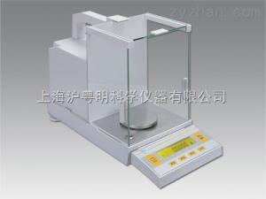 FA1004電子分析天平/100g/0.1mg精密電子天平
