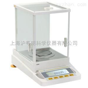 FB224自動內校電子分析天平/自動內校220g/0.1mg電子天平