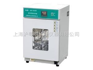 DHP-600S電熱恒溫培養箱/不銹鋼恒溫培養箱