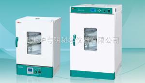 WPL-230BE電熱恒溫培養箱/天津泰斯特恒溫培養箱