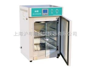 GH600隔水式培养箱/电热不锈钢培养箱