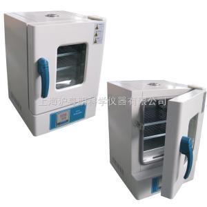 WHL-25台式电热恒温干燥箱/天津泰斯特恒温培养箱