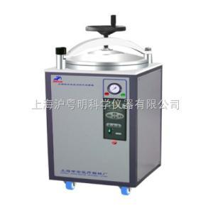 LDZX-75KB自动控制型立式灭菌器 上海申安LDZX-75KB手轮式不锈钢压力蒸汽消毒器