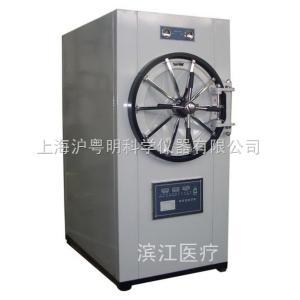 WS-150YDB自动控制卧式圆形压力蒸汽灭菌器