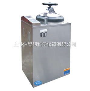 LS-50HV立式压力蒸汽灭菌器/微电脑控制立式压力蒸汽灭菌器