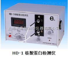 HL-1恒流泵(試驗型)/單通道恒流泵