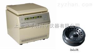HC-3512高速離心機/上海中佳數顯高速離心機