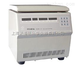 HC-2518高速离心机/数显高速离心机
