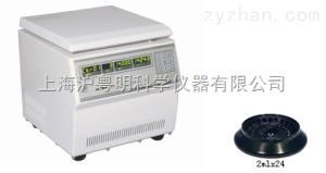 HC-2517数显高速离心机/14000转离心机