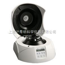 Mini-14K台式高速离心机/杭州奥盛超静音高速离心机