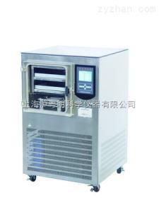 VFD-4500冷凍干燥機/真空冷凍干燥機