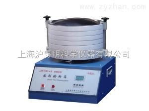 JJSY30×8 圆形验粉筛/上海嘉定粮油圆型验粉筛