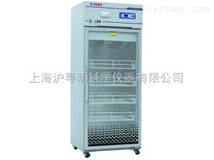 XC-268L 4℃血液冷藏箱/中科美菱4℃血液冷藏箱