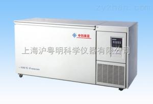 DW-MW328-105℃超低溫冷凍儲存箱/超低溫不銹鋼冷藏箱