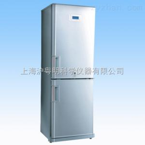 DW-FL208-40℃超低溫冷凍儲存箱/不銹鋼超低溫冰箱